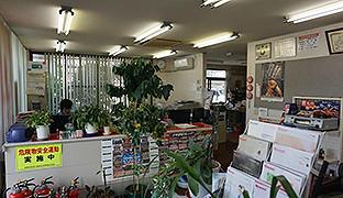 ニッポーガス店舗写真2